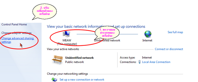 how to map drive in windows 8